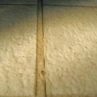 Gapped Vinyl Seam (Improper Installation)